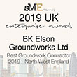 UK Enterprise Awards 2019 Square Winner